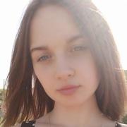 Анжела Дьяченко, 21, г.Каир