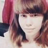 Нина, 23, г.Краснодар
