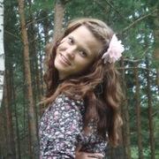 Екатерина, 29, г.Зеленогорск (Красноярский край)