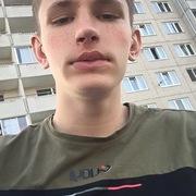 Вовка 20 Красноярск