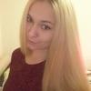 Светлана, 26, г.Фролово