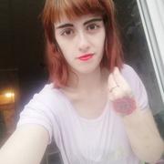 Екатерина Буга, 22, г.Североморск