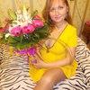 Ирина, 33, г.Заполярный