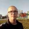 Anton Hlynov, 20, Beloretsk