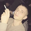 Vasile, 31, г.Ческе-Будеёвице