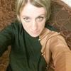 Юлия, 36, г.Рыбинск