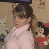 Арина, 21 год, Близнецы, Усолье-Сибирское (Иркутская обл.)