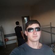 Али, 23, г.Руза