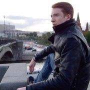 Макс, 26, г.Рублево