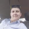 Юлия, 25, Кам'янське