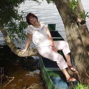 Татьяна 44 года (Козерог) Орша