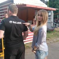 Лена, 33 года, Дева, Киев