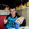 Михаил, 25, г.Борисоглебск