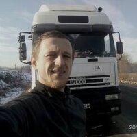 тарас, 28 років, Риби, Львів