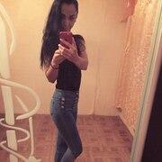 Людмила, 28, г.Саратов