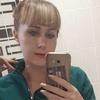 Валентина, 33, г.Костанай