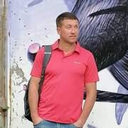 Дима 39 Киев