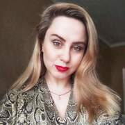 Катерина 27 Львів