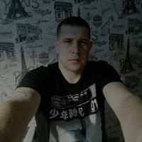 Димон, 36 лет, Весы, Давлеканово