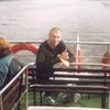 Ян, 41, г.Новоград-Волынский