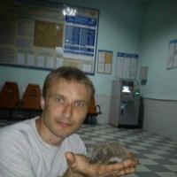 Александр, 22 года, Стрелец, Харьков