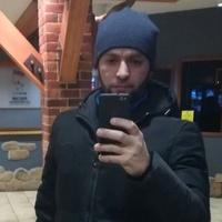 Арчи, 36 лет, Близнецы, Москва