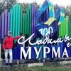 DDDDD, 23, г.Мурманск
