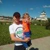 Алексей, 32, г.Кизел