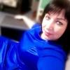 Tatyana, 37, г.Искитим