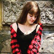 Дарья, 20, г.Чита