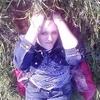 Галина, 24, г.Назарово
