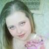Екатерина, 29, Єнакієве
