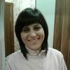 Марина, 20, г.Черкассы