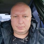 Александр 45 Дніпро́