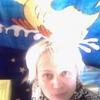 Natalia, 44, г.Чебоксары