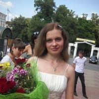 Кристина, 29 лет, Весы, Курск