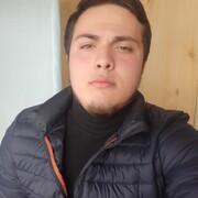 Рамиль 24 Ульяновск