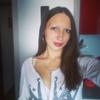 Кристина Гесс, 25, г.Санкт-Петербург