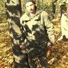 Александр, 26, г.Еланец