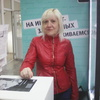 irina, 53, Oktyabrsk