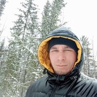 Алексей, 32 года, Лев, Черемхово