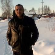 Леонид 39 Урень