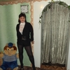 Татьяна, 45, г.Ровеньки