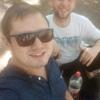 Александр, 25, г.Белоозёрский