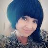 Angelika, 53, г.Ужгород