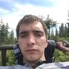 Миша, 23, г.Рахов