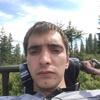 Misha, 24, Rakhov