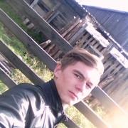 Алексей 21 год (Овен) Екатеринбург