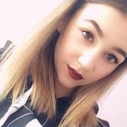 Tiana, 25, г.Уссурийск