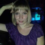 Татьяна, 30, г.Нижний Тагил